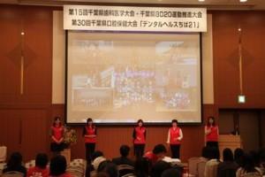 千葉県歯科衛生士会による「スマイルアップ!ちば体操」